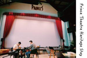 週末の夢はシネマの中に「Prince Theatre Heritage Stay(プリンス・シアター・ヘリテージ・ステイ)」